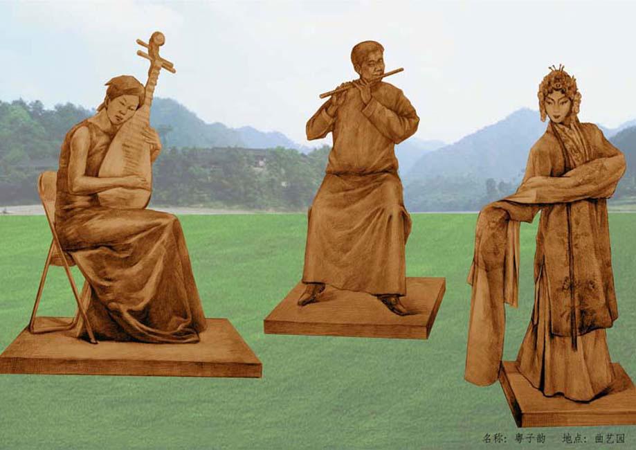 粤子韵雕塑设计