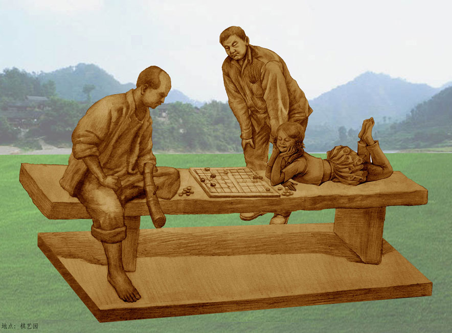 棋艺园雕塑设计