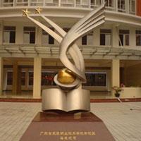 民政学校学园雕塑
