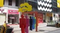 广场雕塑001
