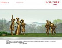 壮族民俗文化